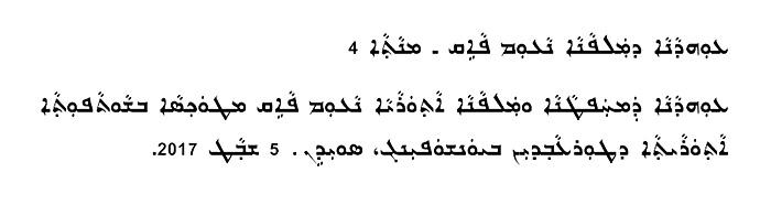 naum-faiq-04