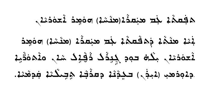 homer-rafael-khan