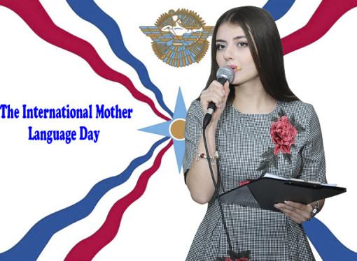 The International Mother Language Day in Krasnodar. Part – 2.