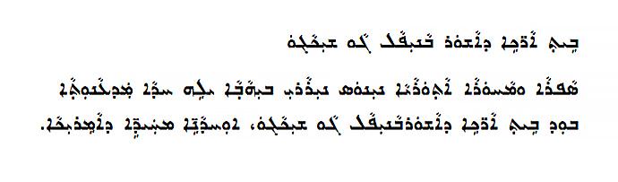 assur-banipals-library-0