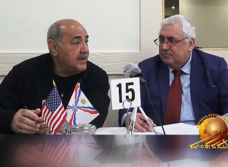 Assyrian American Association in Chicago. Part 1.
