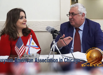 Assyrian American Association in Chicago. Part 2.