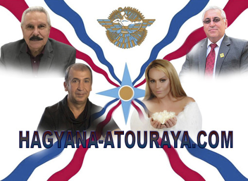 Assyrian American Association in Chicago. Part 5.