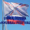 """Фестиваль """"Хубба – 2018"""", Урмия, Россия. Часть 1."""