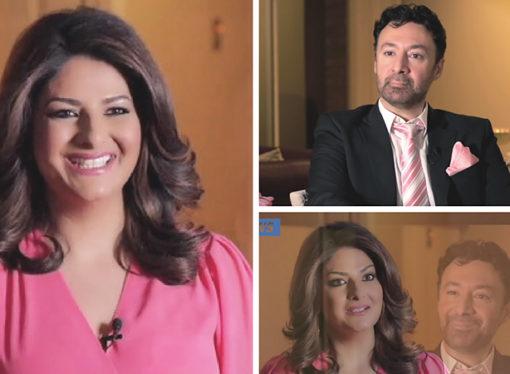 AUAF NEWS Presents an Interview with Maryam Shamalta.