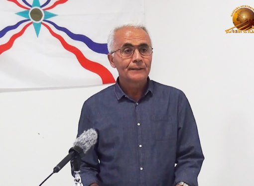 Assyria Martyr's Day 2018 in Sweden. Part 3.