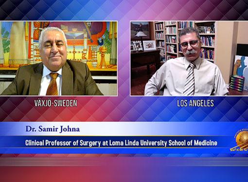 Интервью с доктором Самиром Джона (США).