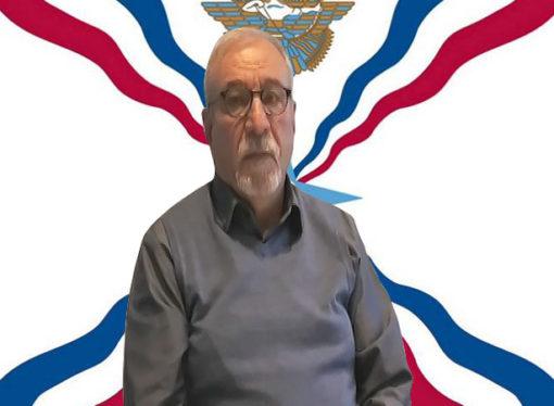 New Assyrian Grammar Book.