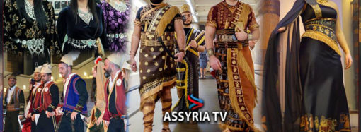 Living Assyria: The British Museum 22nd February 2019.