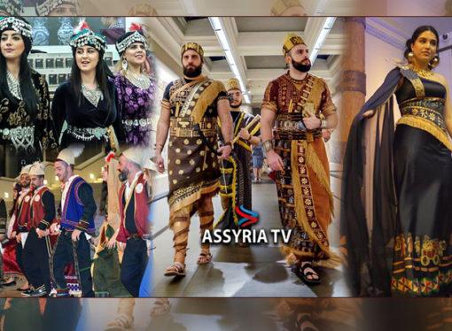Living Assyria: The British Museum 22nd February 2019.