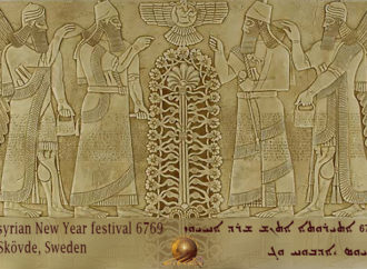 Assyrian New Year festival 6769 in Skövde, Sweden. Part 5.