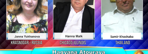 Special interview with the artist Mr. Hanna S. Malk from Chicago.