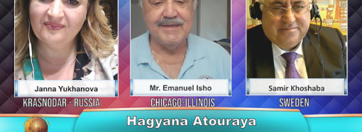 (English) Interview with Mr. Emanuel Isho from Chicago.