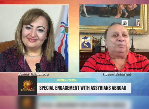 An Exclusive interview with legendary Assyrian singer Robert Betsayad.