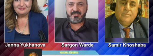 Interview with the Assyrian activist and journalist Mr. Sargon Warde from New Zeeland.