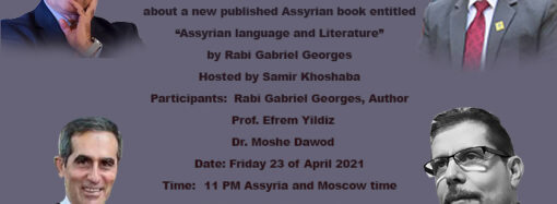 """Assyrian language and Literature"" by Rabi Gabriel Georges."