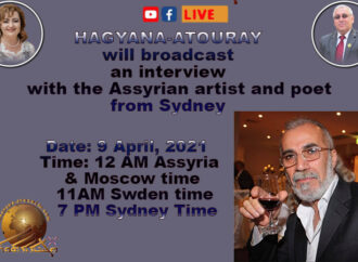 Ассирийский художник и поэт Шмуэл Бет Яванис.