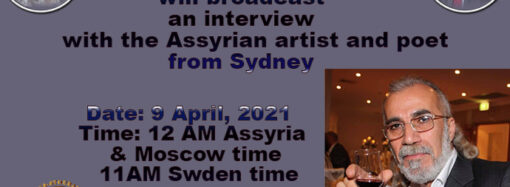 Assyrian artist and poet Shmowel Bet Yawanis.