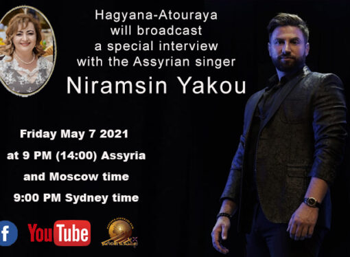 Interview with the Assyrian singer Niramsin Yakou.
