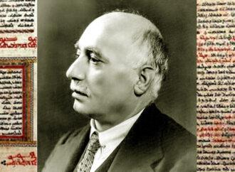 Alphonse Mingana a prominent orientalist.