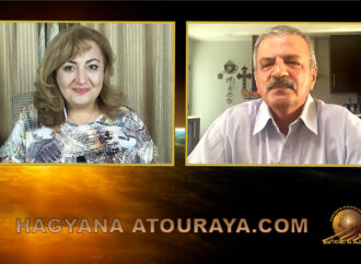 SEARCH FOR THE ASSYRIAN FAMILY.